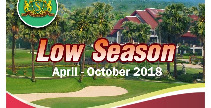 Low Season Promotion 2018