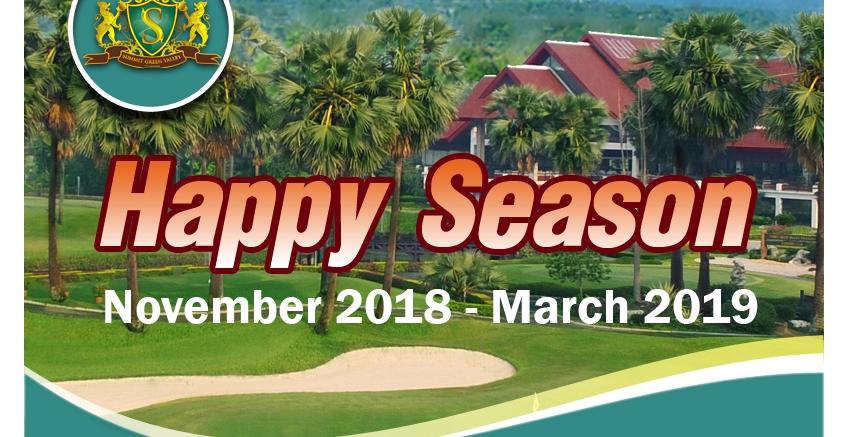High Season 2019