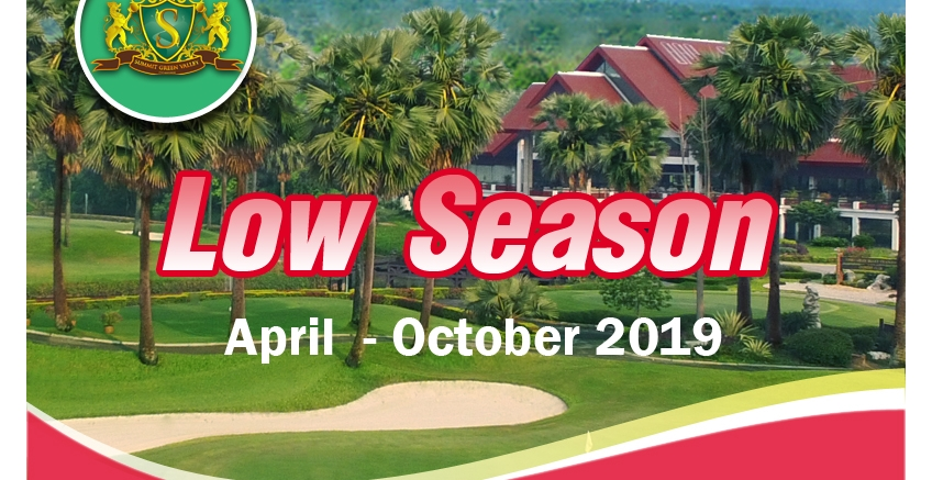 PROMOTION LOW SEASON 2019