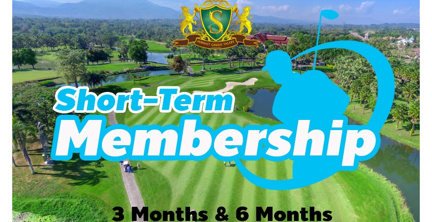 Short-Term Membership (3 Months & 6 Months)