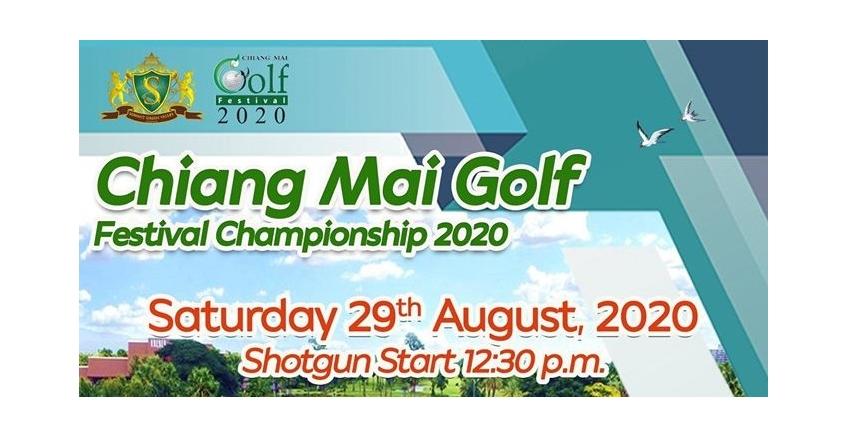 Chiang Mai Golf Festival 2020