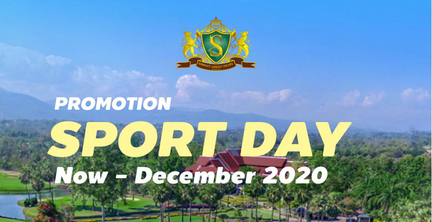 Promotion Sport Day